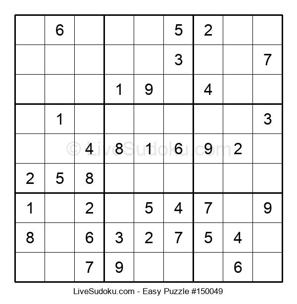 Beginners Puzzle #150049
