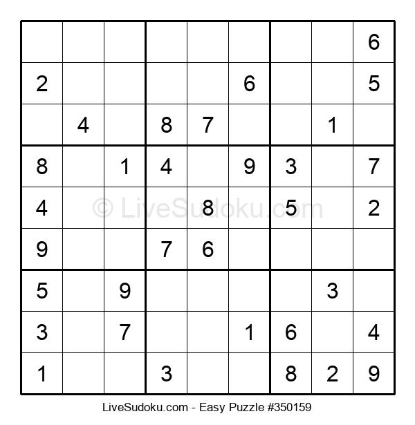 Beginners Puzzle #350159