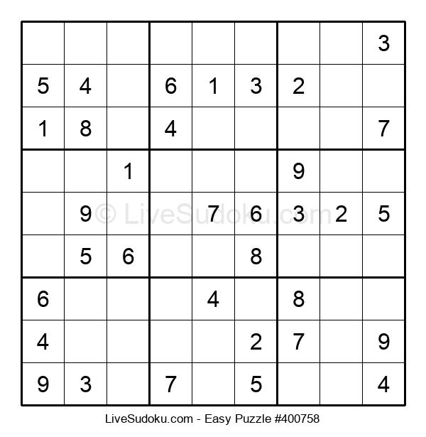 Beginners Puzzle #400758